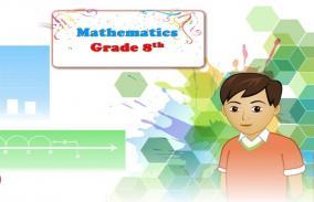 Understanding Quadrilaterals: Assessment